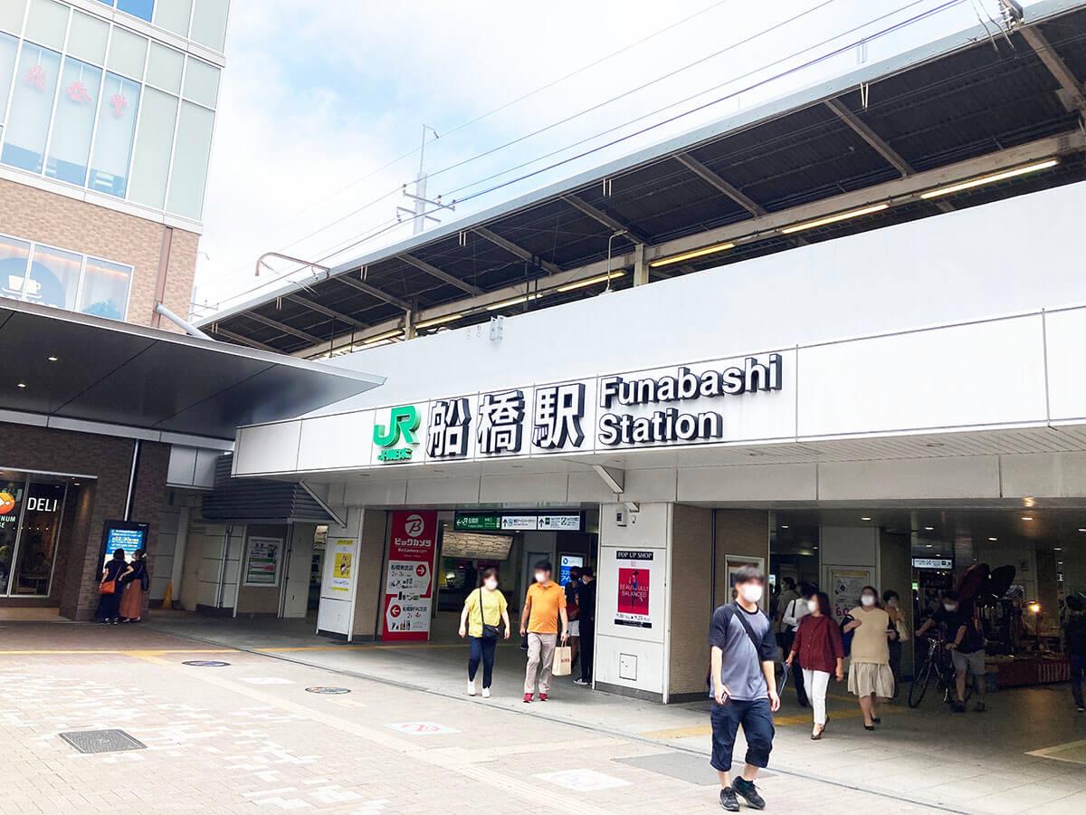 【船橋駅・京成船橋駅周辺を歩いてみた】近代的でも歴史を体験できる街