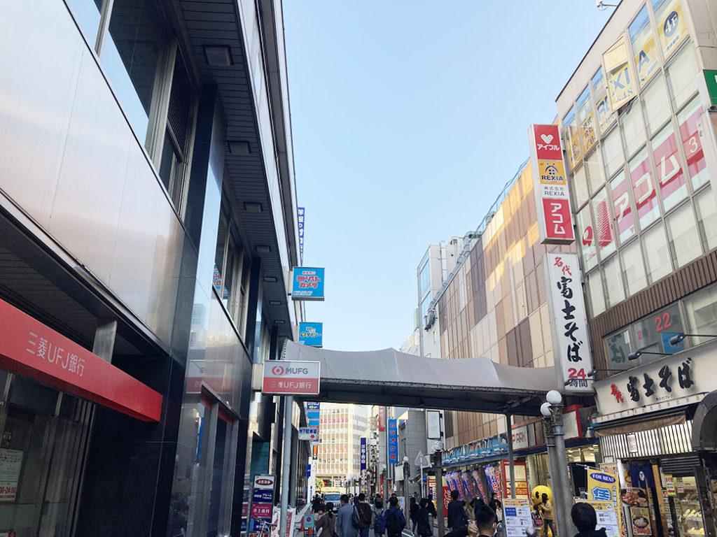 千葉駅周辺 ヨドバシカメラの通り