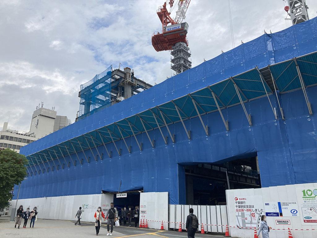 千葉駅東口 再開発ビルの工事の様子