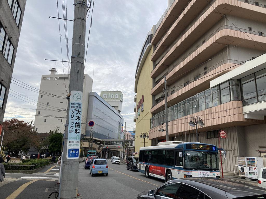 新津田沼駅周辺