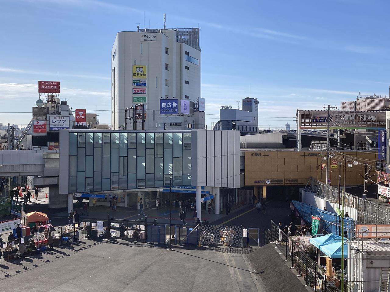 【下北沢駅周辺を歩いてみた】再開発で生まれ変わる文化の発信地