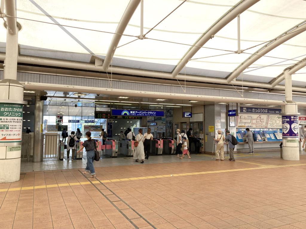 東武アーバンパークライン改札