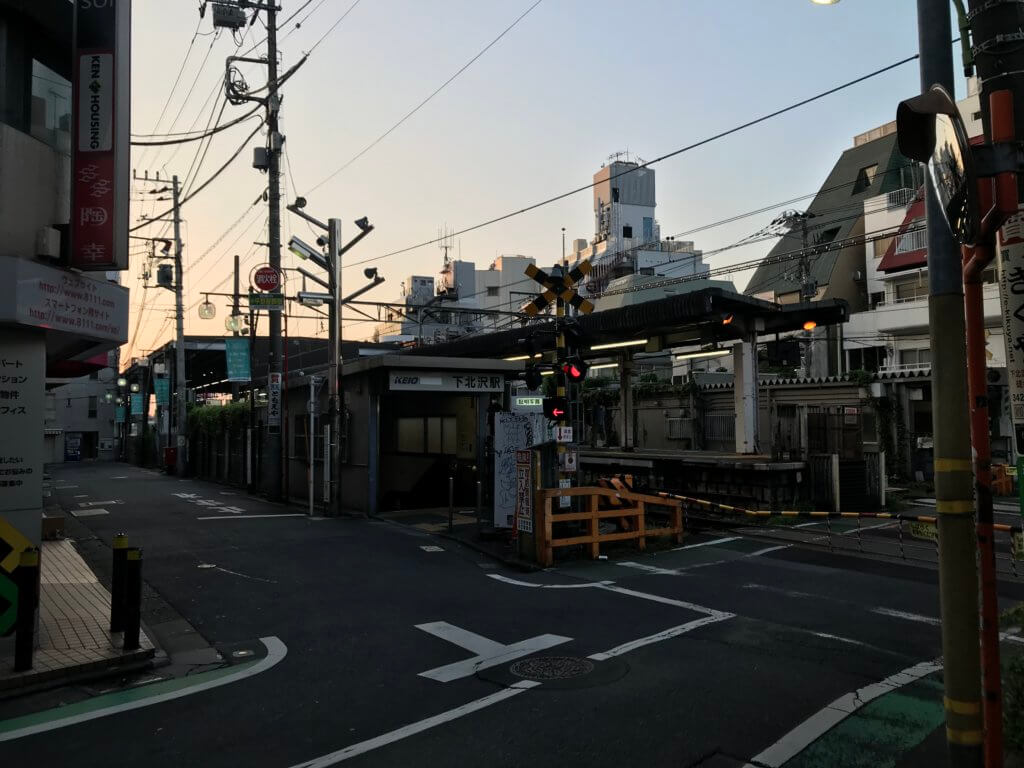 京王井の頭線 下北沢駅