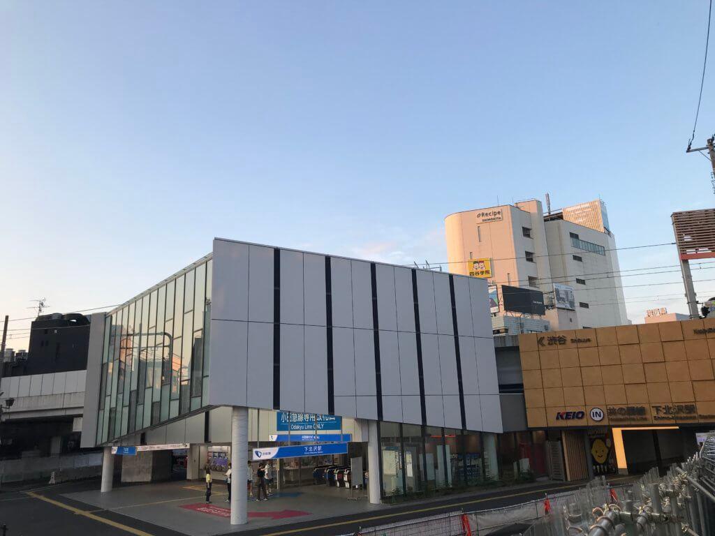下北沢駅舎