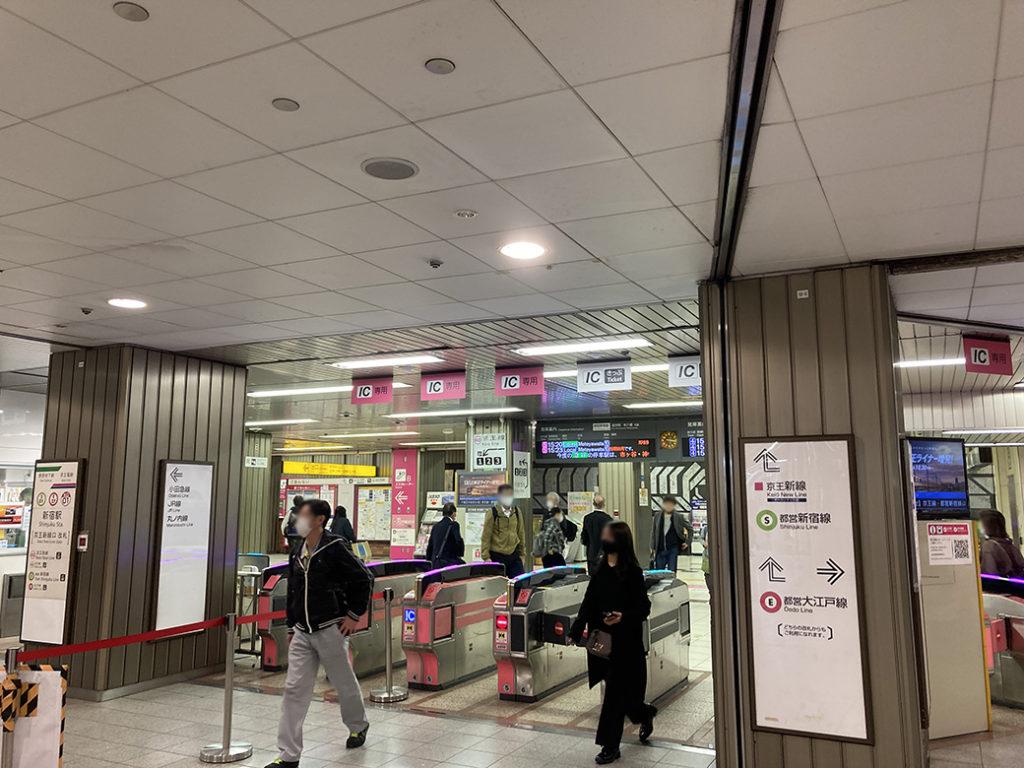 京王新線・都営新宿線の新宿駅改札口