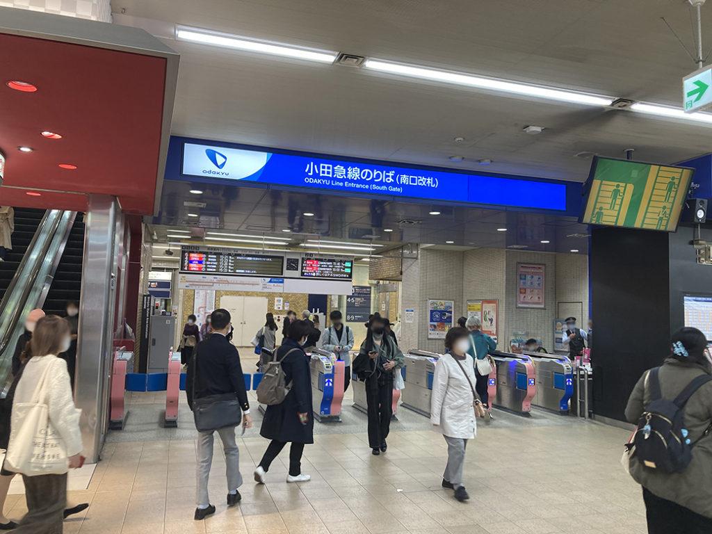 新宿駅南口 小田急線改札