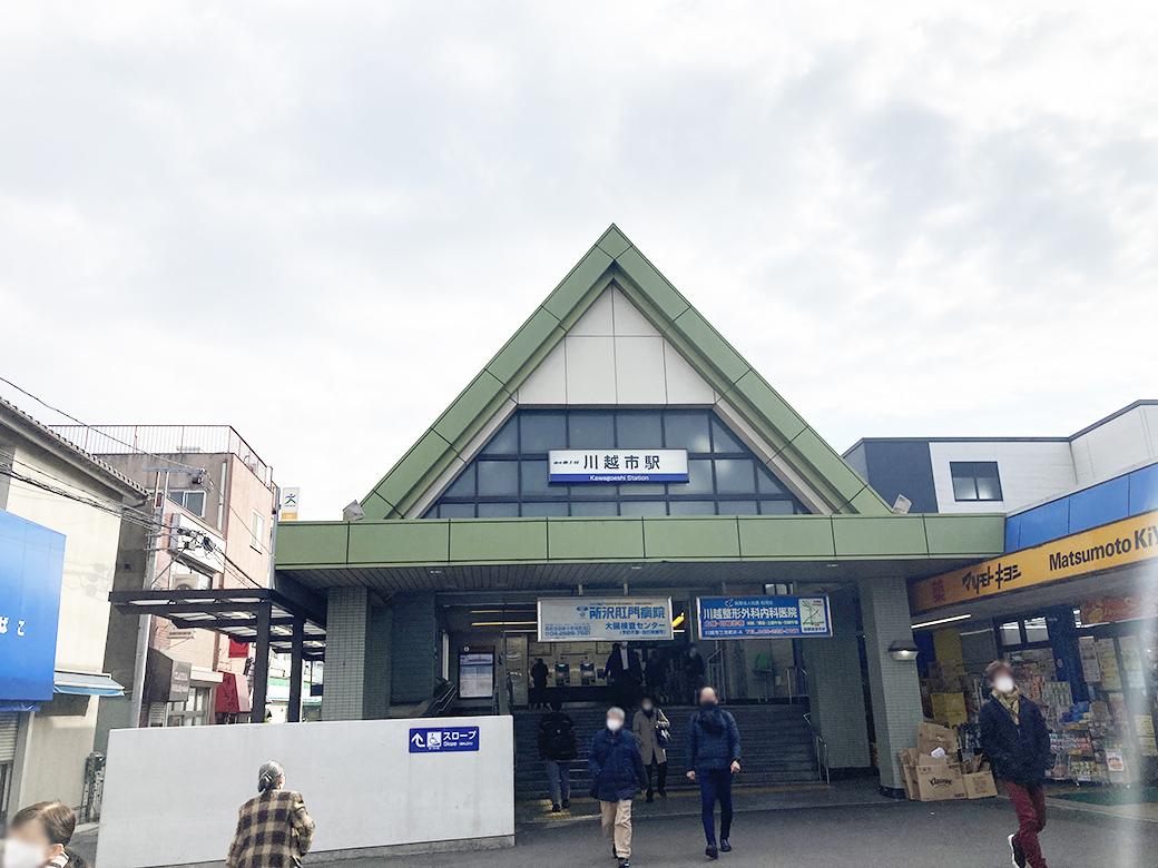 【川越市駅に行ってみた】単独駅だけど乗換で利用者数が増える駅