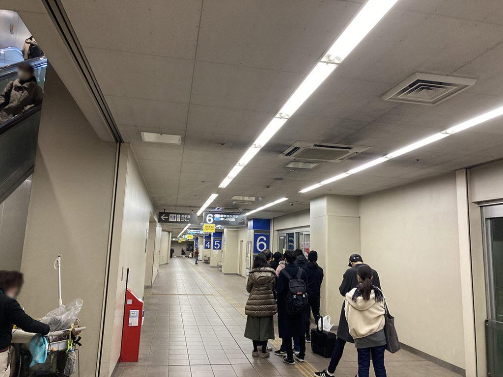 たまプラーザ駅 北口バスターミナル