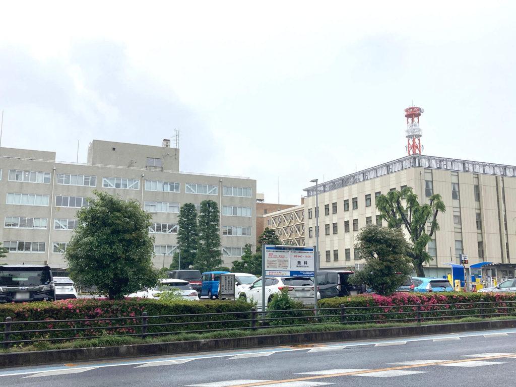 埼玉地方検察庁
