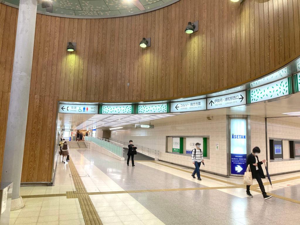 浦和駅西口 地下通路