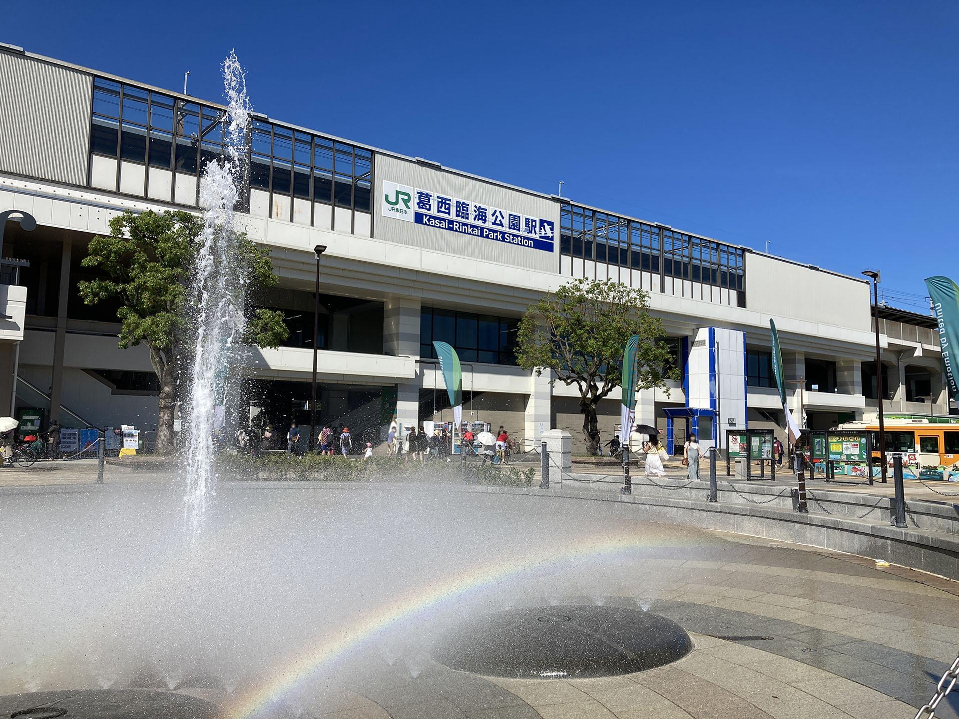 葛西臨海公園駅周辺 ―おすすめのみどころと駅の裏側、注目最新スポットも!―