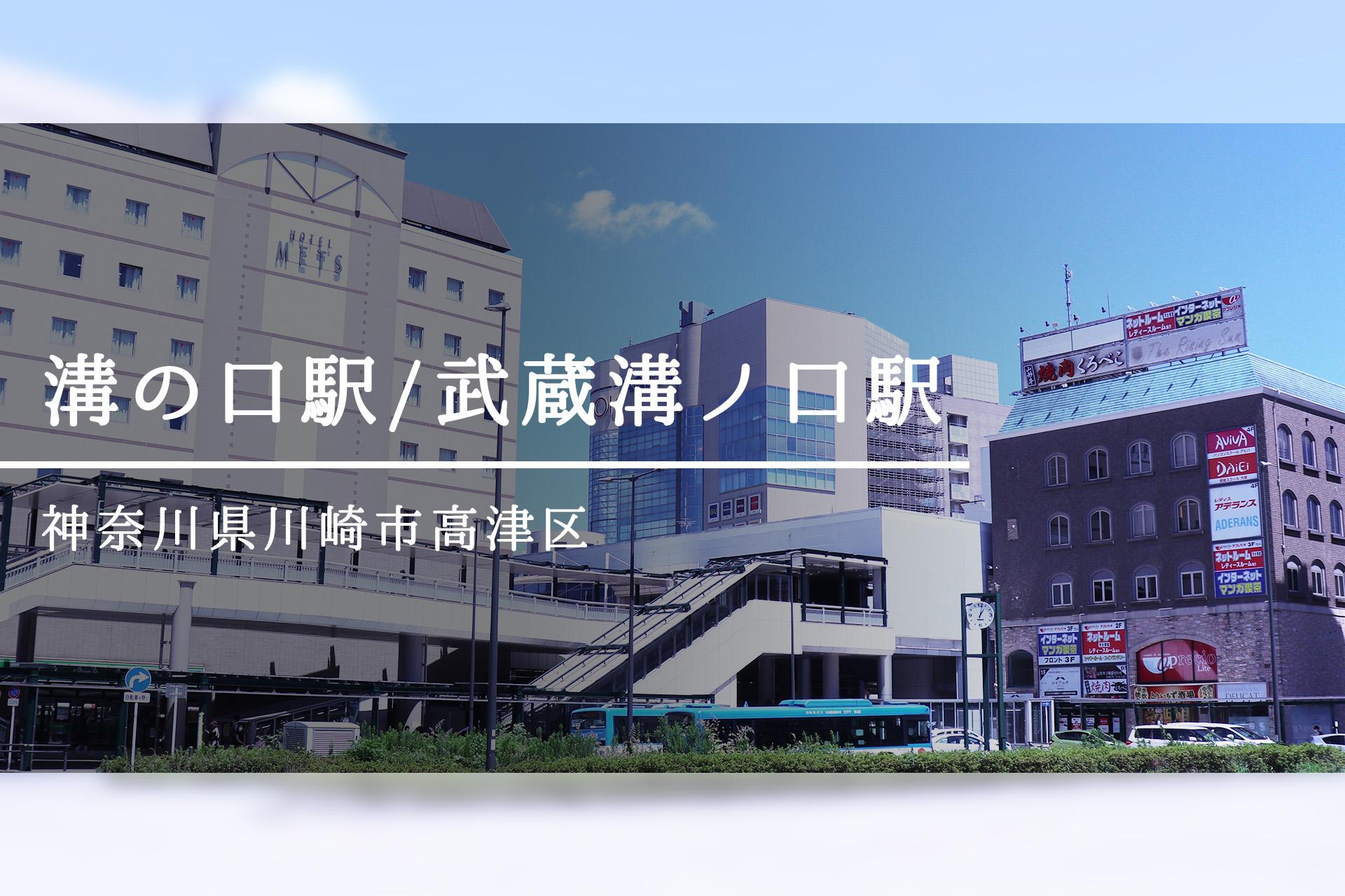 【大宮駅周辺を歩いてみた】埼玉県最大の都市は、鉄道とナポリタンの街!?