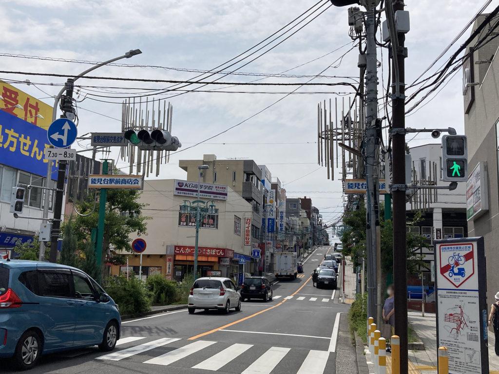 能見台駅前商店会